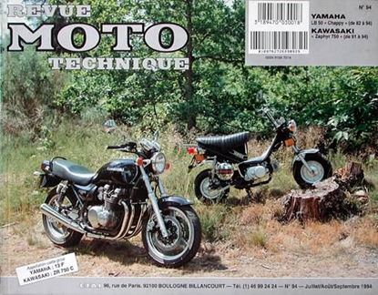 "Picture of YAMAHA LB 50 CHAPPY (82/96) N° 94 - SERIE ""REVUE MOTO TECHNIQUE"""