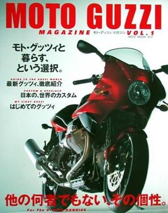 Picture of MOTO GUZZI MAGAZINE N. 1 2002