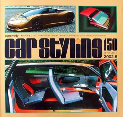 Picture of CAR STYLING N. 150
