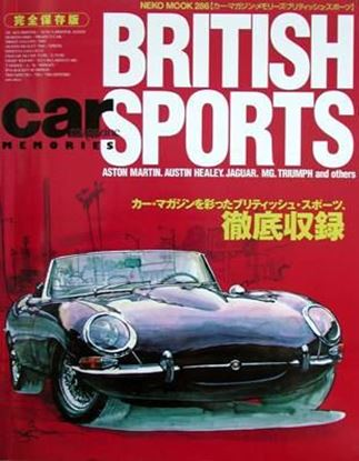 Immagine di BRITISH SPORTS CAR MAGAZINE MEMORIES