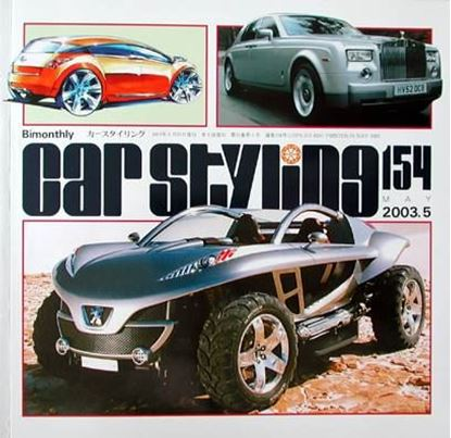 Picture of CAR STYLING N. 154