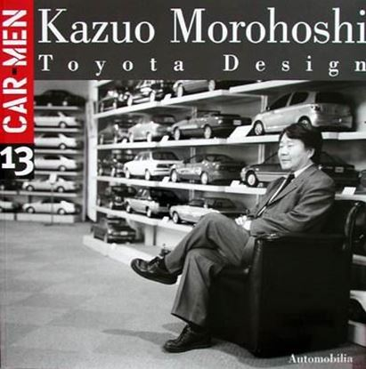 Picture of KAZUO MOROHOSHI: TOYOTA DESIGN CAR-MEN N. 13