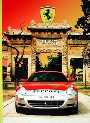Picture of FERRARI ANNUARIO/OFFICIAL YEARBOOK 2005 - Testo italiano/inglese - Italian/English text