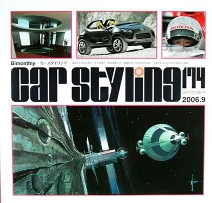 Picture of CAR STYLING N. 174