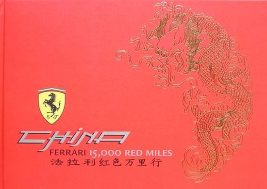 Picture of CHINA FERRARI 15,000 RED MILES