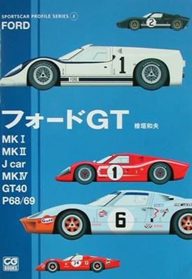"Picture of FORD GT MKI, MKII, J CAR, MKIV, GT40, P68/69 ""SPORTSCAR PROFILE SERIES"" VOL. 2"