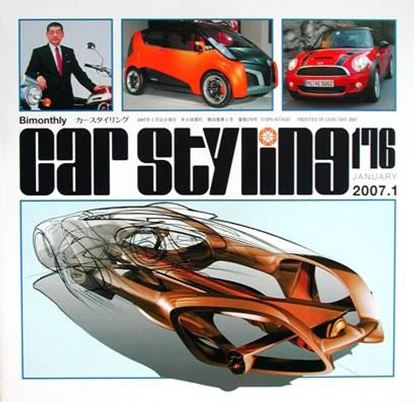 Picture of CAR STYLING N. 176