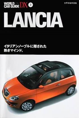 Picture of LANCIA WORLD CAR GUIDE N. 6 DX 3
