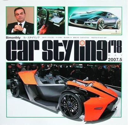 Picture of CAR STYLING N. 178