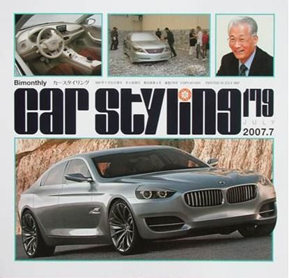 Picture of CAR STYLING N. 179