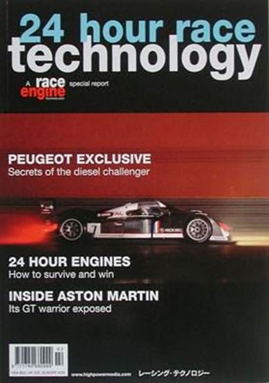 Picture of 24 HOUR RACE TECHNOLOGY 2007 – A RACE ENGINE TECHNOLOGY SPECIAL REPORT