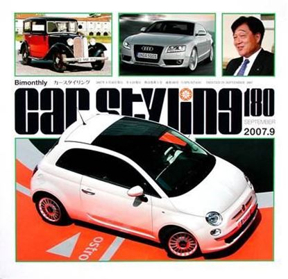 Picture of CAR STYLING N. 180