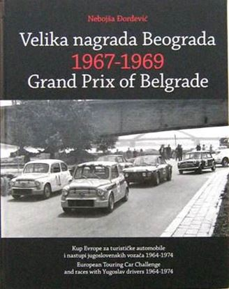 Picture of GRAND PRIX OF BELGRADE/VELIKA NAGRADA BEOGRADA 1967-1969