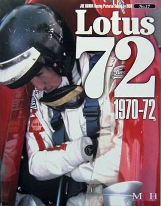Immagine di LOTUS 72 1970/72 RACING PICTORIAL SERIES BY HIRO N.17