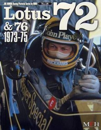 Immagine di LOTUS 72 & 76 1973/75 RACING PICTORIAL SERIES BY HIRO N.18