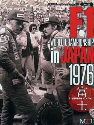 Picture of F1 WORLD CHAMPIONSHIP IN JAPAN 1976: RACING PICTORIAL SERIES BY HIRO N.21
