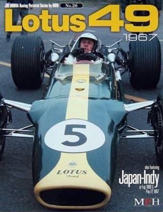 Immagine di LOTUS 49 1967 RACING PICTORIAL SERIES BY HIRO N.26