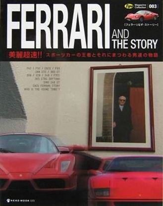 Picture of FERRARI AND THE STORY. TIPO MAGAZINE COLLECTION 003