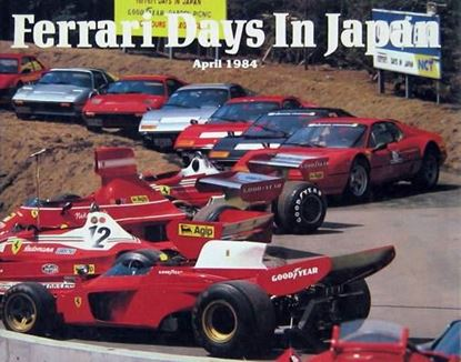 "Picture of FERRARI DAYS IN JAPAN. Serie ""Matsuda Collection"""