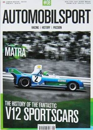 Picture of AUTOMOBILSPORT N. 8 SPECIAL MATRA
