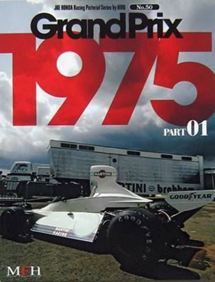 Picture of GRAND PRIX 1975 PART 01: RACING PICTORIAL SERIES BY HIRO N.50