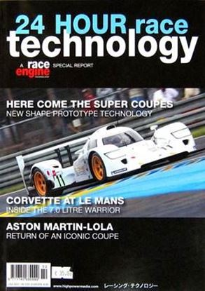 Immagine di 24 HOUR RACE TECHNOLOGY 2008 VOLUME 2 A RACE ENGINE TECHNOLOGY SPECIAL REPORT
