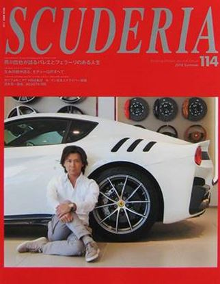 Immagine di SCUDERIA N.114 MAGAZINE FOR FERRARISTI - SUMMER 2016