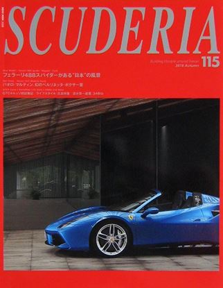Immagine di SCUDERIA N.115 MAGAZINE FOR FERRARISTI - AUTUMN 2016