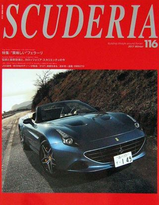 Immagine di SCUDERIA N.116 MAGAZINE FOR FERRARISTI – WINTER 2017