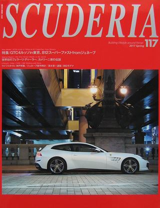 Picture of SCUDERIA N.117 MAGAZINE FOR FERRARISTI – SPRING 2017