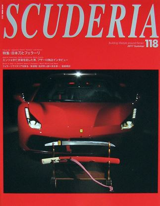 Immagine di SCUDERIA N.118 MAGAZINE FOR FERRARISTI – SUMMER 2017