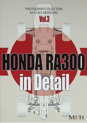Picture of HONDA RA300 IN DETAIL PHOTOGRAPH COLLECTION FOR SCALE MODELING VOL.3