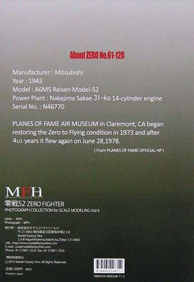 Picture of 52 ZERO FIGHTER IN DETAIL PHOTOGRAPH COLLECTION FOR SCALE MODELING VOL.4