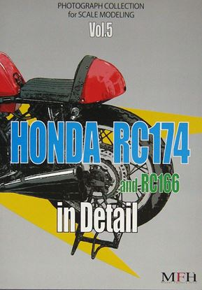 Picture of HONDA RC174 & RC166 IN DETAIL: PHOTOGRAPH COLLECTION FOR SCALE MODELING VOL.5