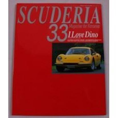 Immagine di SCUDERIA N. 33 MAGAZINE FOR FERRARISTI JUL/AUG 2001