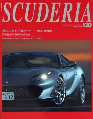 Picture of SCUDERIA N.120 MAGAZINE FOR FERRARISTI – WINTER 2018