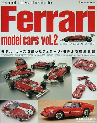 Immagine di FERRARI MODEL CARS VOL.2