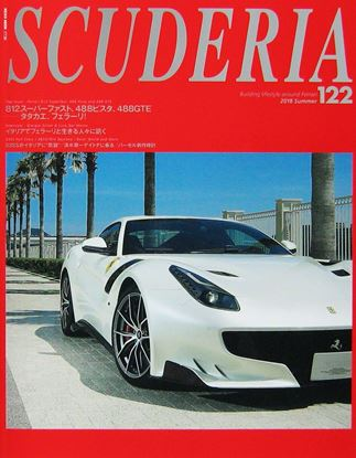 Immagine di SCUDERIA N.122 MAGAZINE FOR FERRARISTI – SUMMER 2018