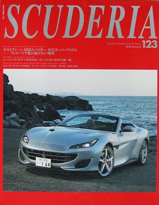 Immagine di SCUDERIA N.123 MAGAZINE FOR FERRARISTI – AUTUMN 2018