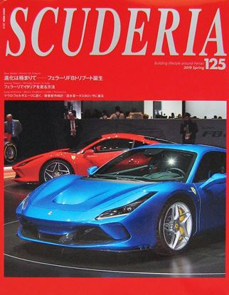 Immagine di SCUDERIA N.125 MAGAZINE FOR FERRARISTI – WINTER 2019