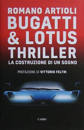 Picture of BUGATTI & LOTUS THRILLER