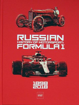 Picture of RUSSIAN FORMULA 1: HISTORY OF MOTORSPORT 1898 2018