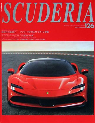 Immagine di SCUDERIA N.126 MAGAZINE FOR FERRARISTI – SUMMER 2019