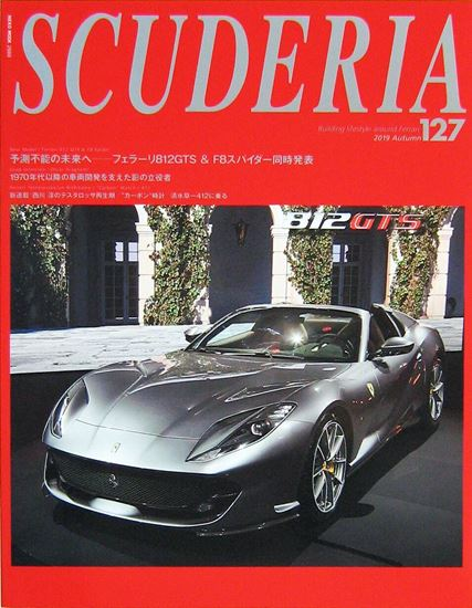 Immagine di SCUDERIA N.127 MAGAZINE FOR FERRARISTI – AUTUMN 2019
