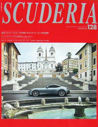 Immagine di SCUDERIA N.128 MAGAZINE FOR FERRARISTI – WINTER 2019/2020